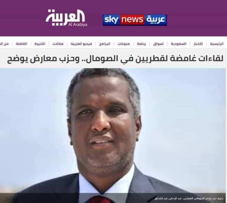 C/raxman C/Shakur oo noqday Siyaasi Qeyb ka ah Dagaalka Warbaahinta ee Imaaraadka & Sacuudiga ku hayaan dalka Qatar